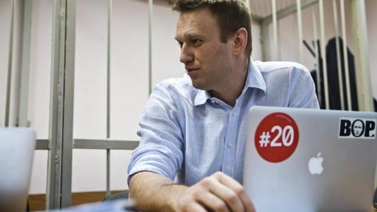 Арест Навального