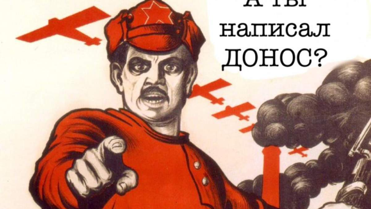 """150 тисяч доларів """"на халяву"""": відсьогодні у Росії платитимуть за доноси"""
