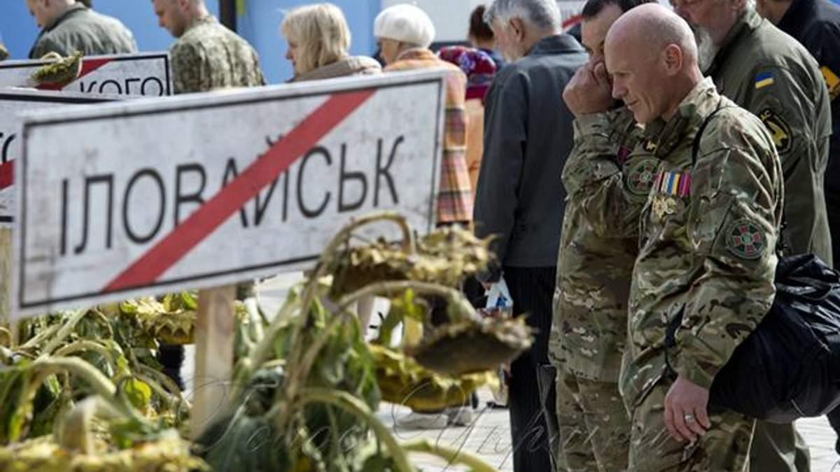 Бои за Иловайск вспомнил один из ветеранов АТО