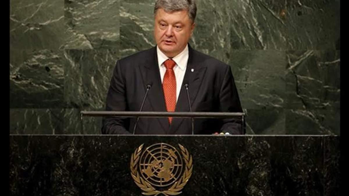 Які важливі для України теми підніме Порошенко на Генасамблеї ООН