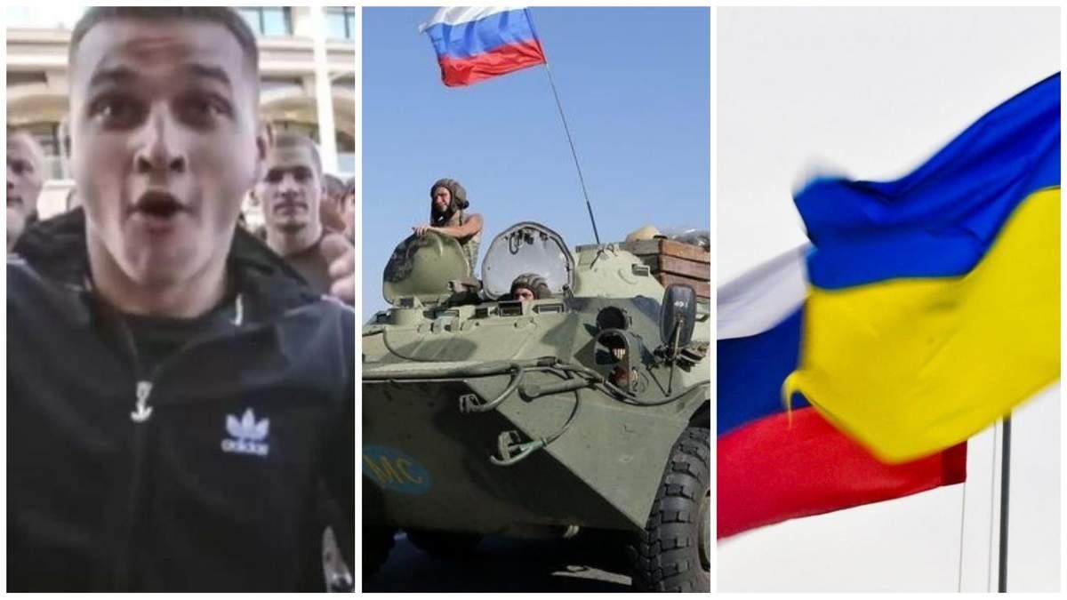 Новости Украины 28 августа 2018 - новости Украины и мира