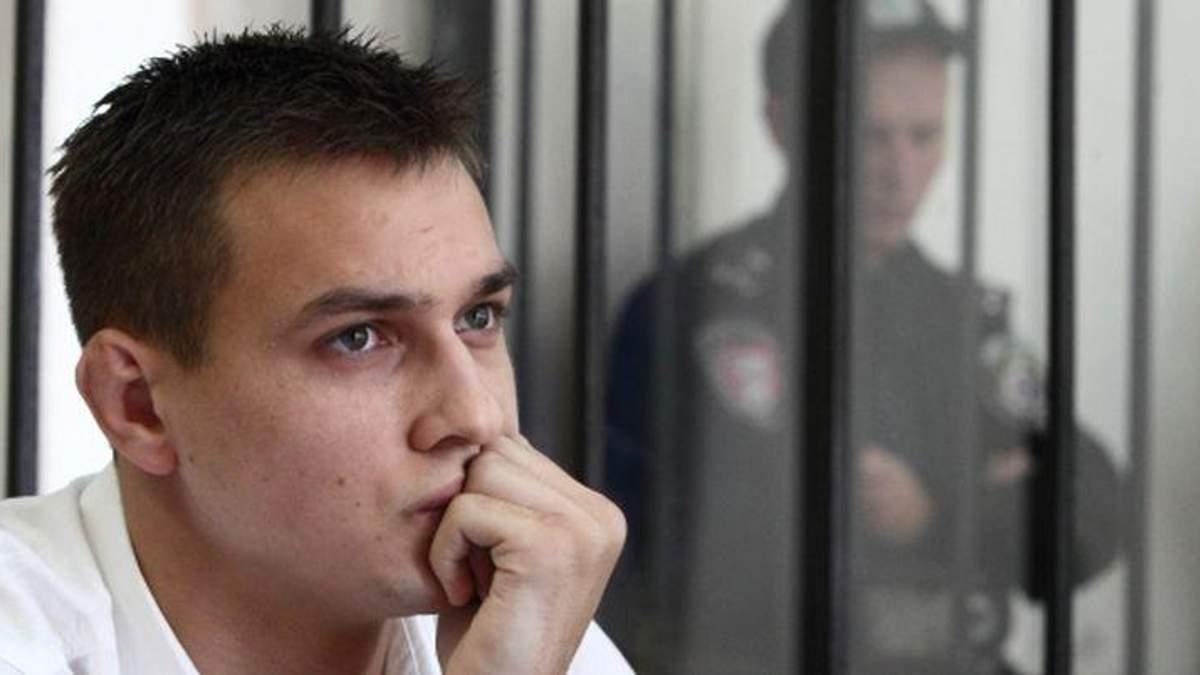 За что разыскивают Титушко: заявление полиции