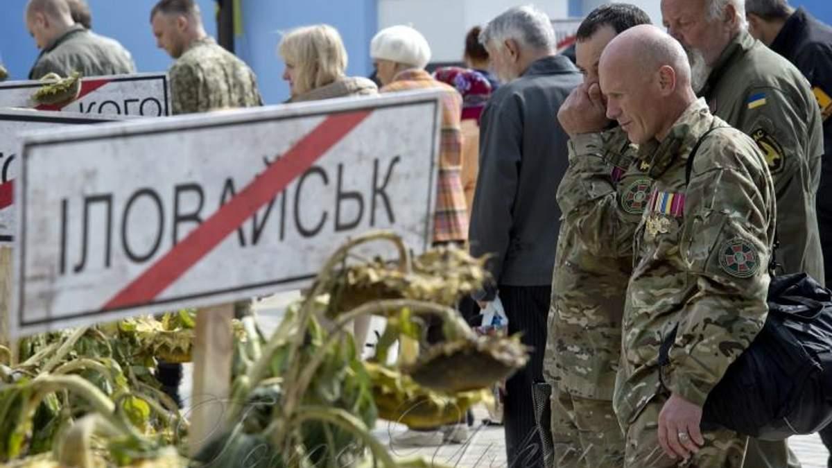 Вече памяти по погибшим в Иловайске