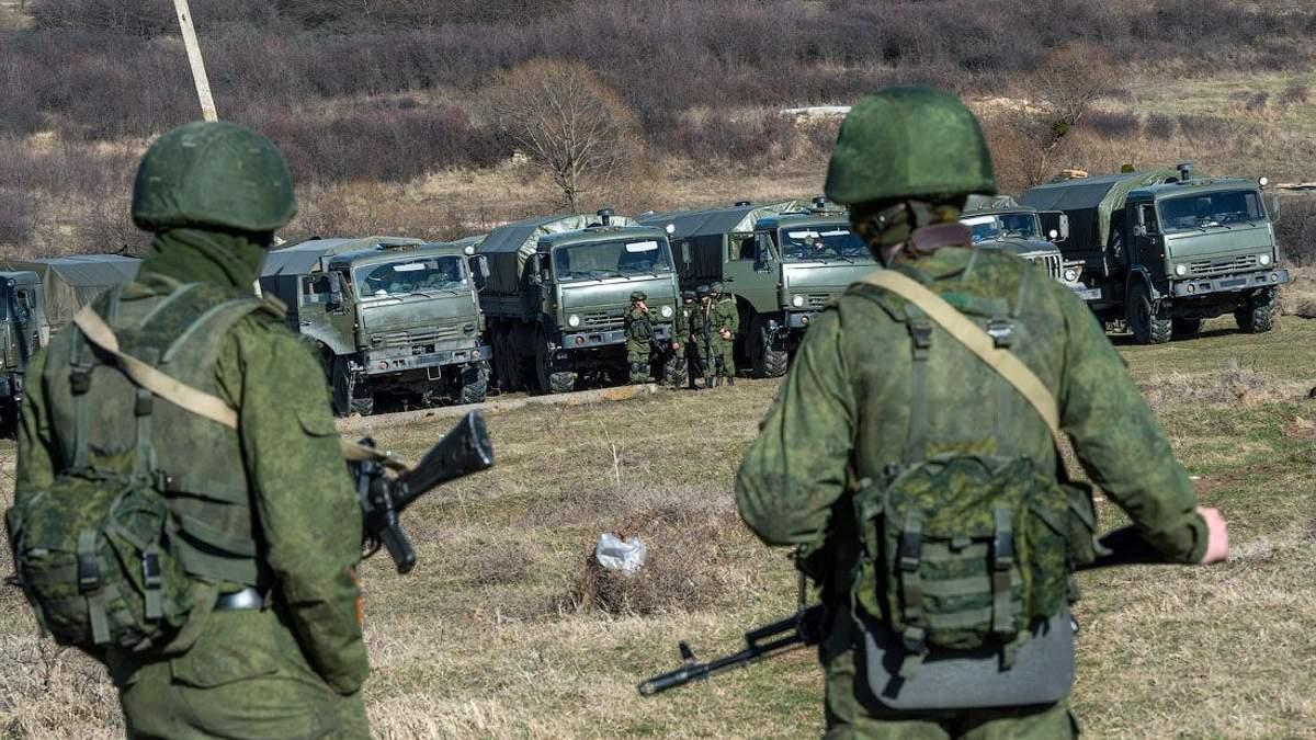 Почему украинская армия не стреляла по россиянам в Крыму - 30 серпня 2018 - Телеканал новин 24