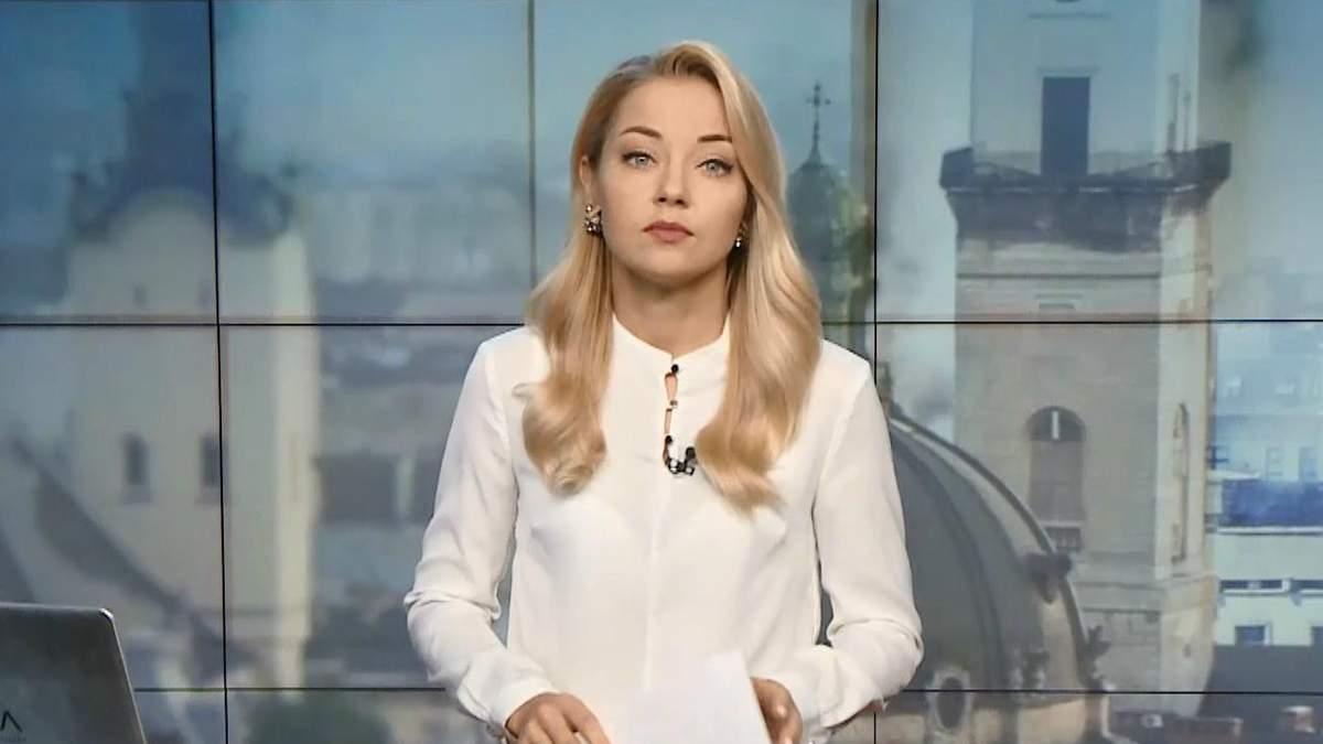 Випуск новин за 14:00: Помер Кобзон. Акція під посольством РФ
