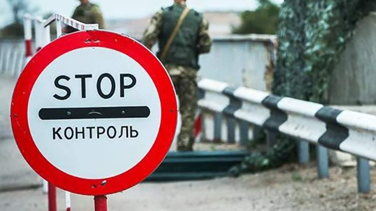 """Контрольный пункт """"Новотроицкое"""" на Донбассе возобновил работу"""
