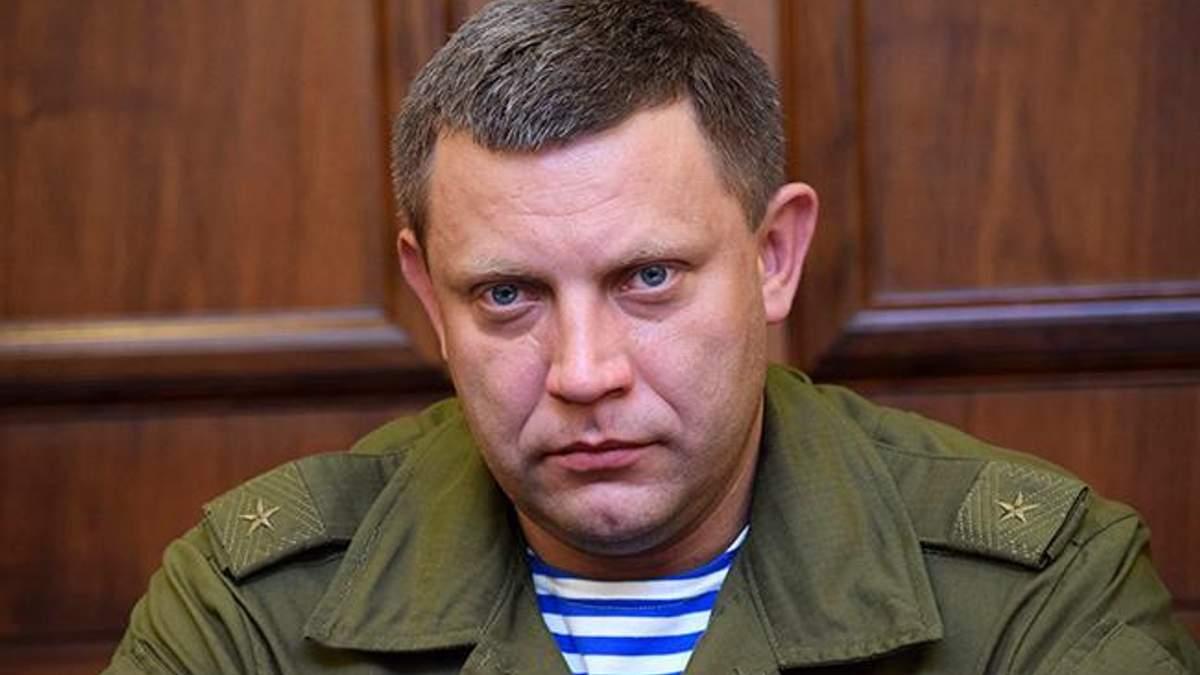 Александр Захарченко убит - главаря ДНР подорвали в Донецке