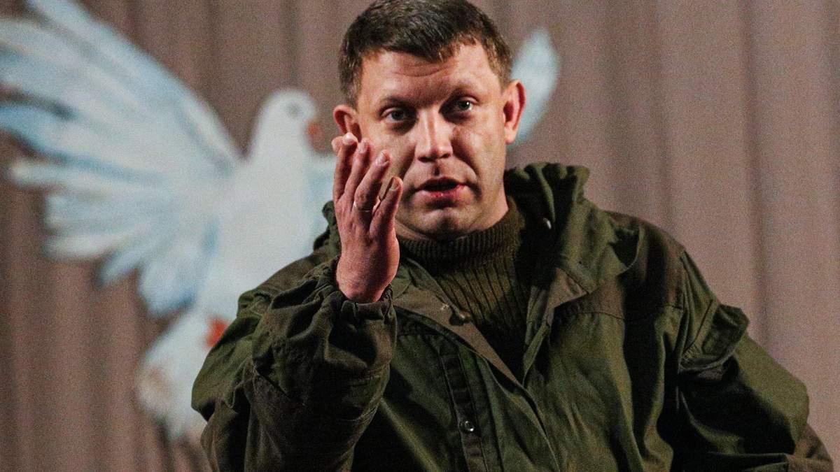 Вбивство Захарченка: більше запитань, ніж радості