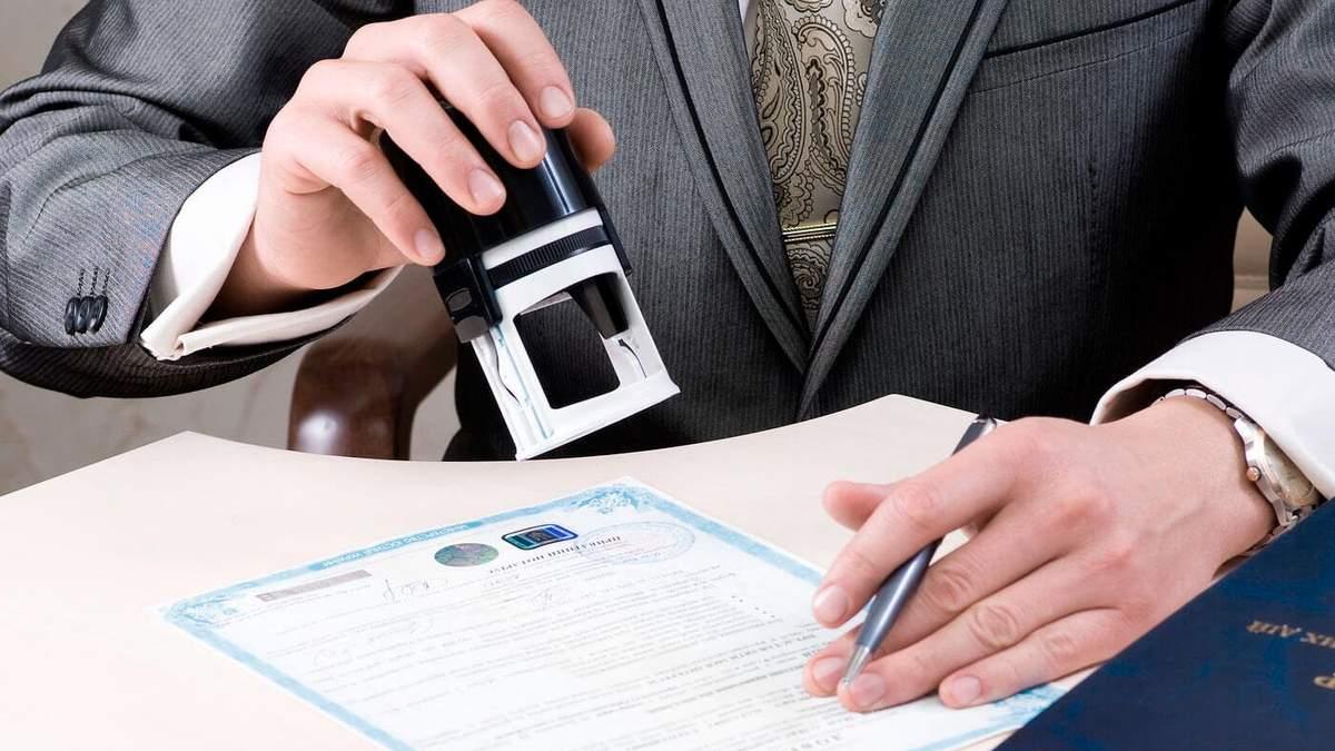 В Украине по-новому будет проходить процедура регистрация авто