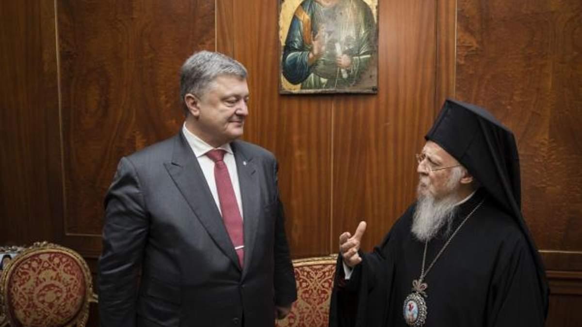 Як буде надаватися Томос українській церкві: заява Порошенка