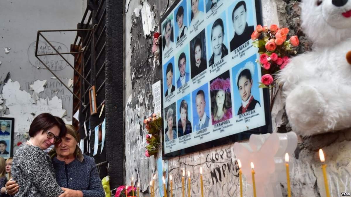 У Москві провели мовчазний мітинг за жертвами теракту у Беслані