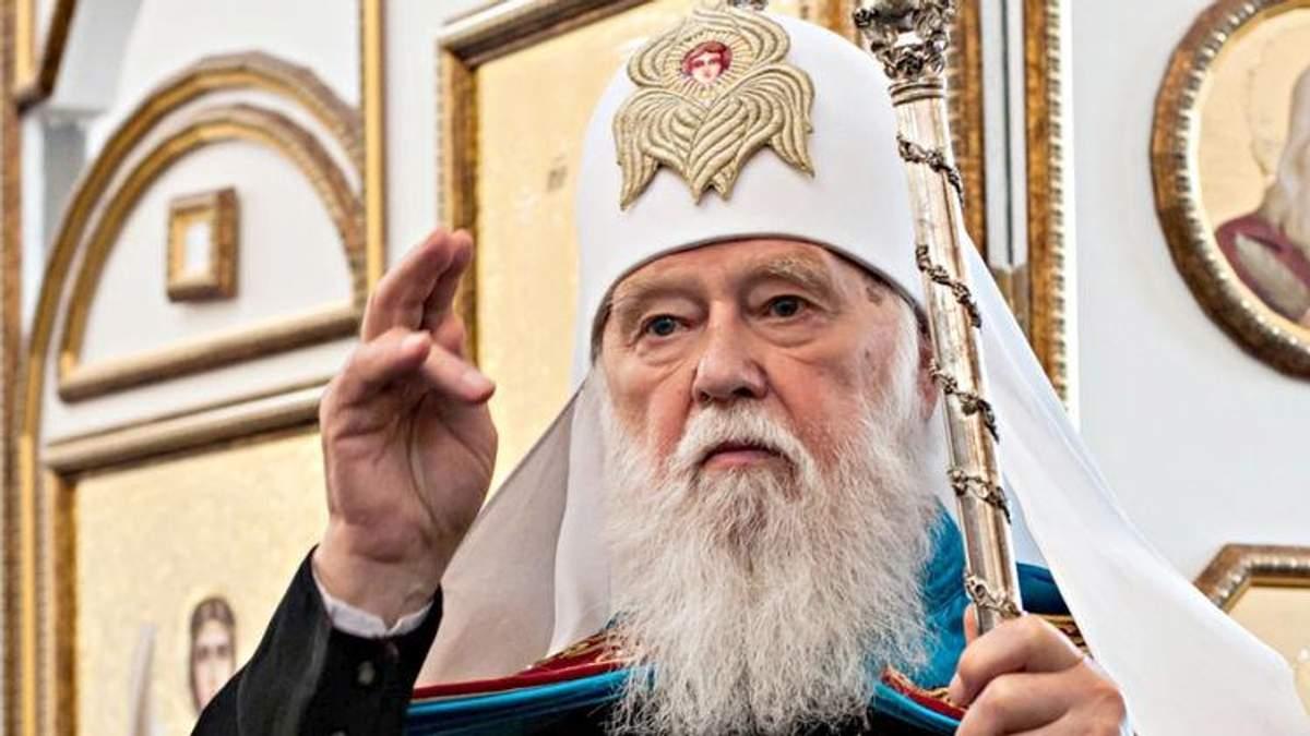 Крім Томосу, Константинополь розгляне ще одне історичне рішення для УПЦ