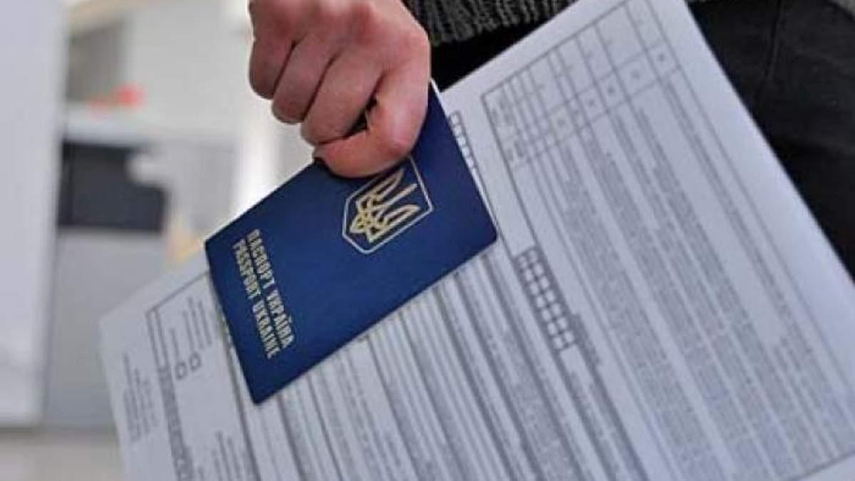 Ежегодно из Украины за границу выезжает около миллиона граждан, – Климкин