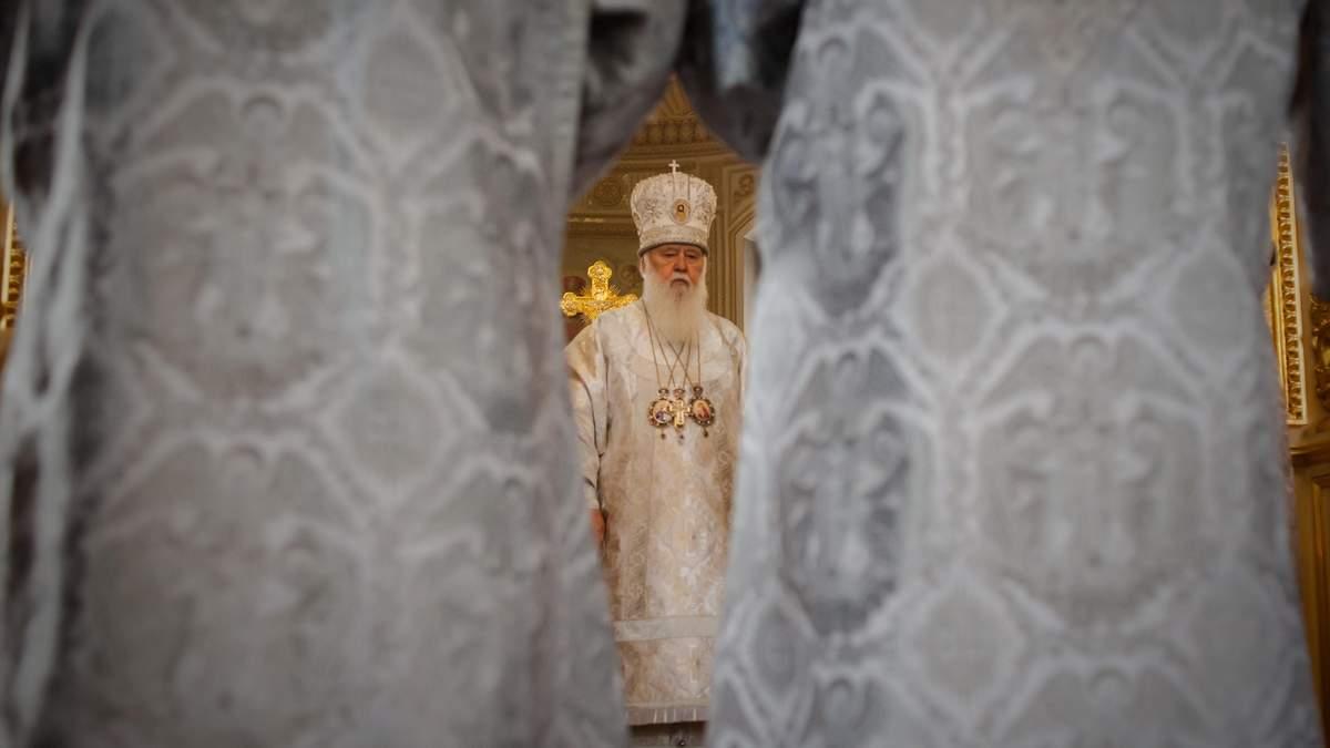Політично мотивована репресія: чому з Патріарха Філарета мають зняти анафему