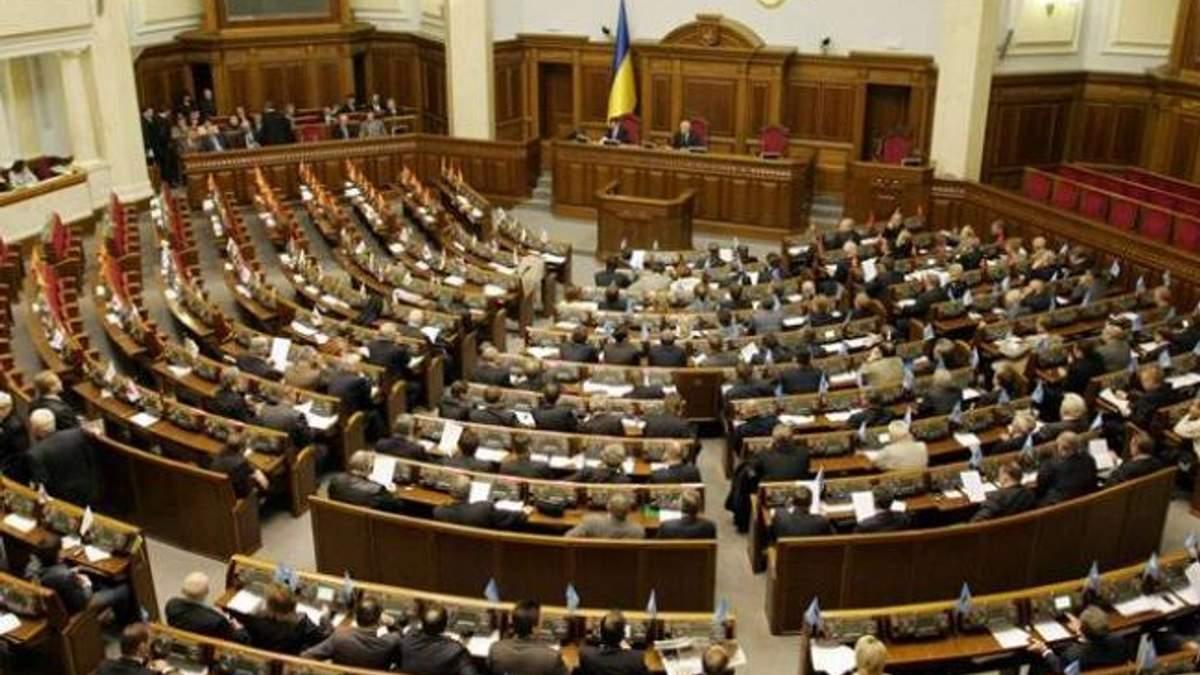 Заплатили смешные деньги: сколько народные депутаты потратили на отдых
