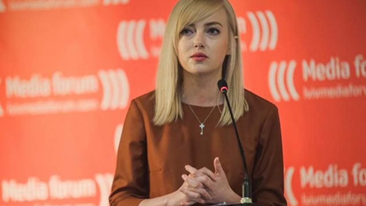 """Перевірка Генпрокуратурою телефону журналістки """"Схем"""": нардепи просять зустрічі з Луценком"""