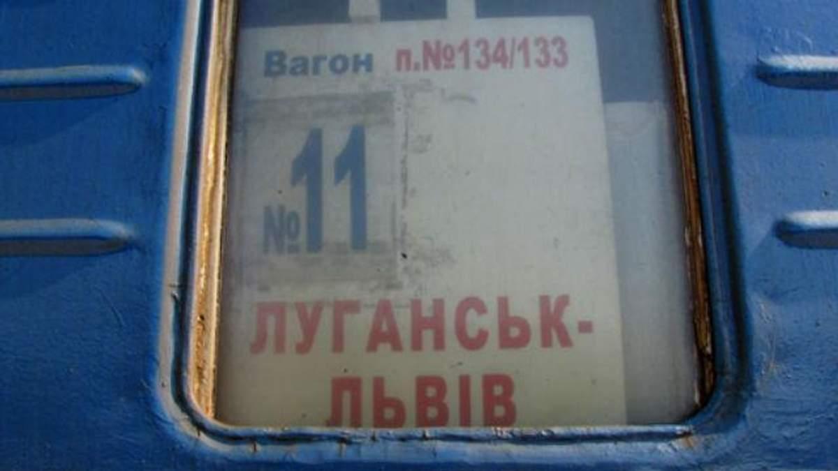 Заложники войны: в каждом луганском доме – трагедия разлук и долгожданных встреч