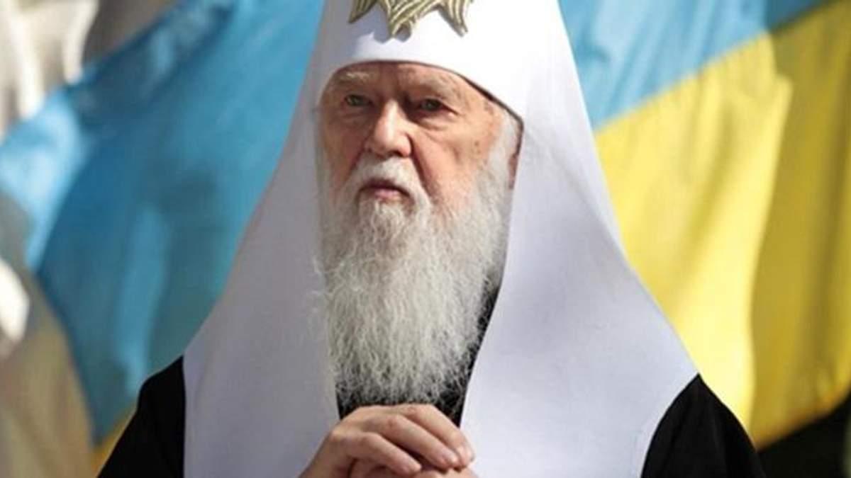 Філарет зробив важливу заяву про створення єдиної помісної церкви в Україні