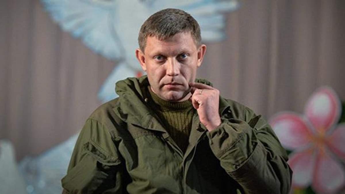 Бойовики оголосили в розшук двох підозрюваних у вбивстві Захарченка