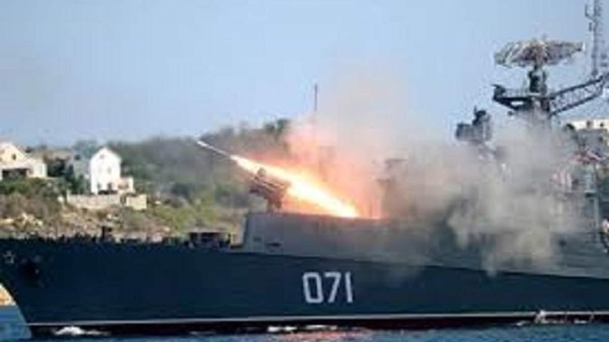 ВМФ РФ провів показові військові навчання біля берегів Криму