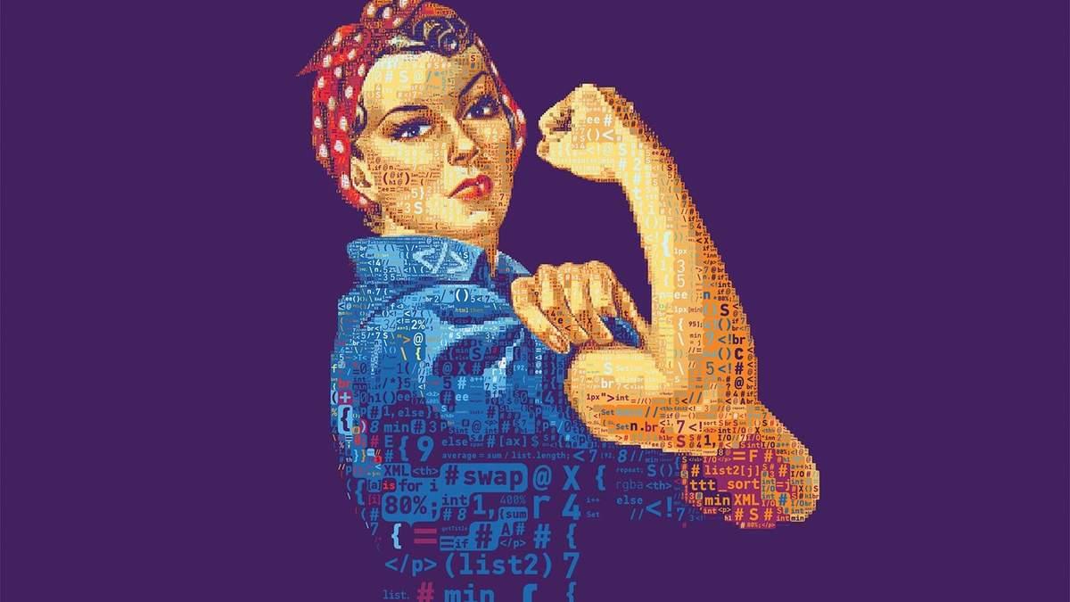 Гендерна рівність: чи існує вона в Україні та для чого вона потрібна