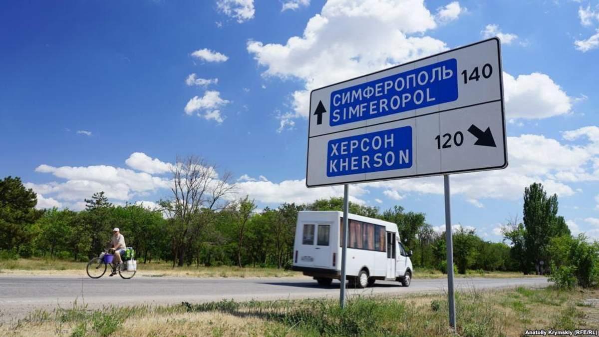 Химвыброс в Крыму: к эвакуации готовят детей на Херсонщине