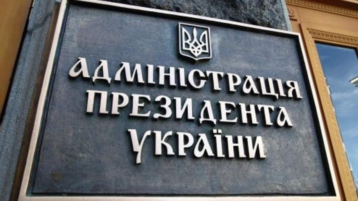 В Порошенко заявили о политиках, которые препятствуют томосу