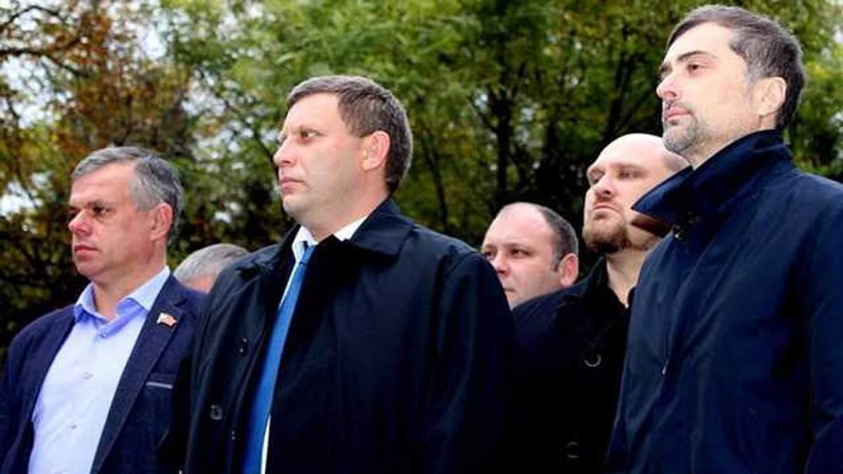 Захарченка усунув помічник Путіна Сурков, – експерт