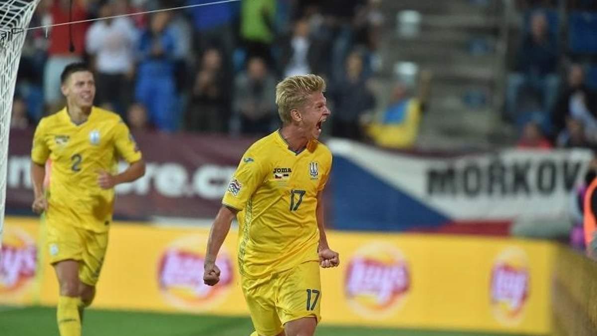 Україна – Словаччина дивитися онлайн матч національних збірних у Лізі націй