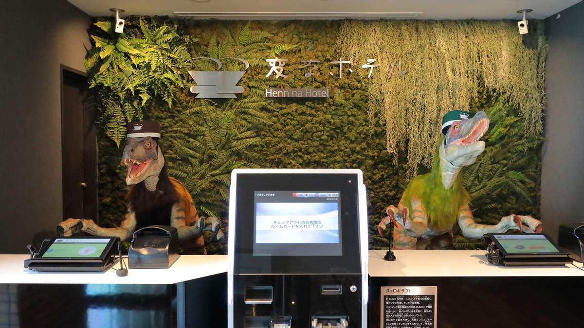 Готель Henn na в Токіо