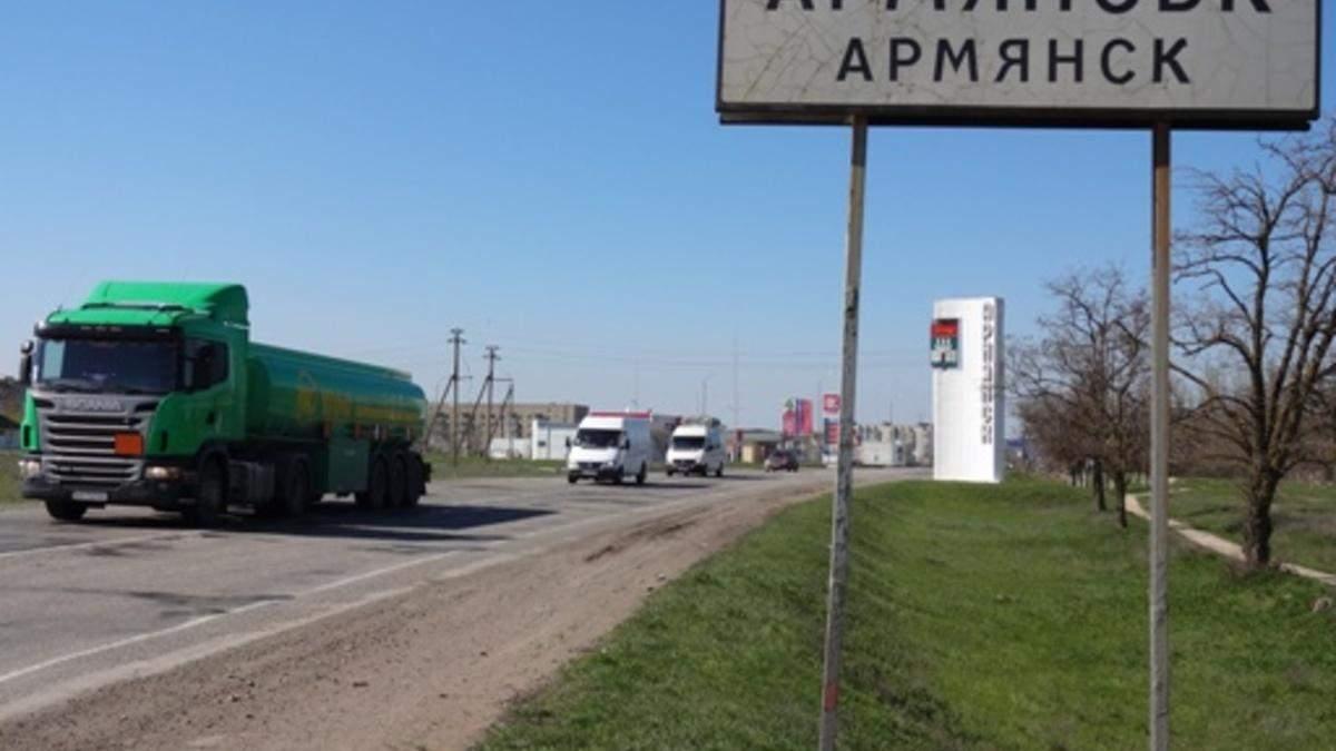 Химвыброс в Армянске: оккупационные власти предупредили об угрозе новых ЧП