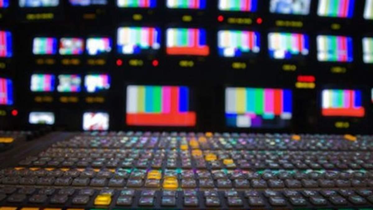 В Украине приостановили работу известного российского телеканала