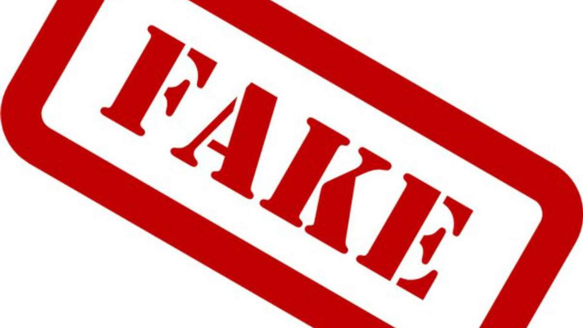 Не попадитесь на очередную ложь: в российских СМИ появился новый фейк о Крыме
