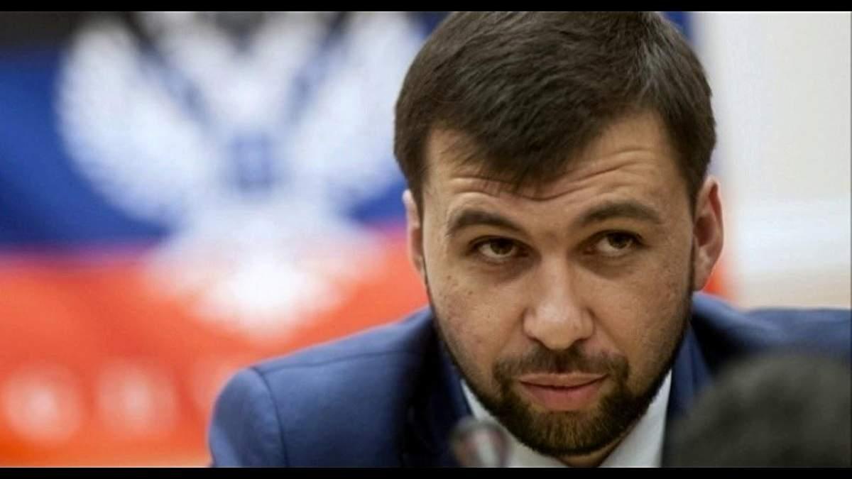 """Після свого призначення Пушилін провів серйозні перестановки в """"уряді"""" фейкової """"ДНР"""""""