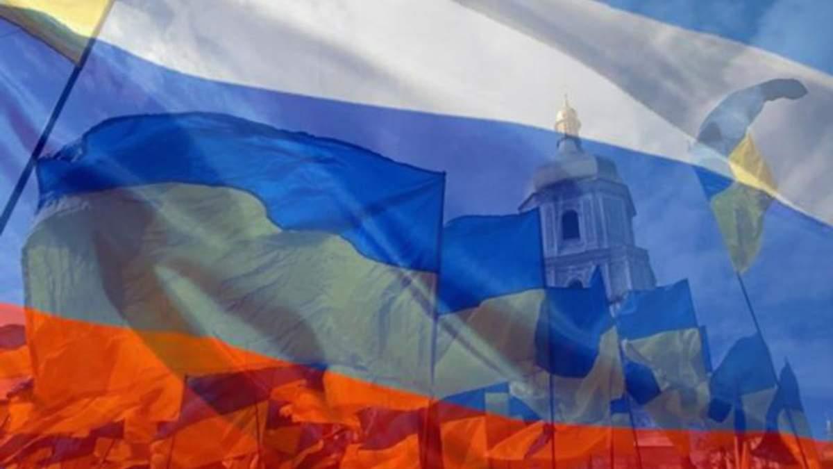 Надання автокефалії Українській православній церкві: у РПЦ заговорили про війну