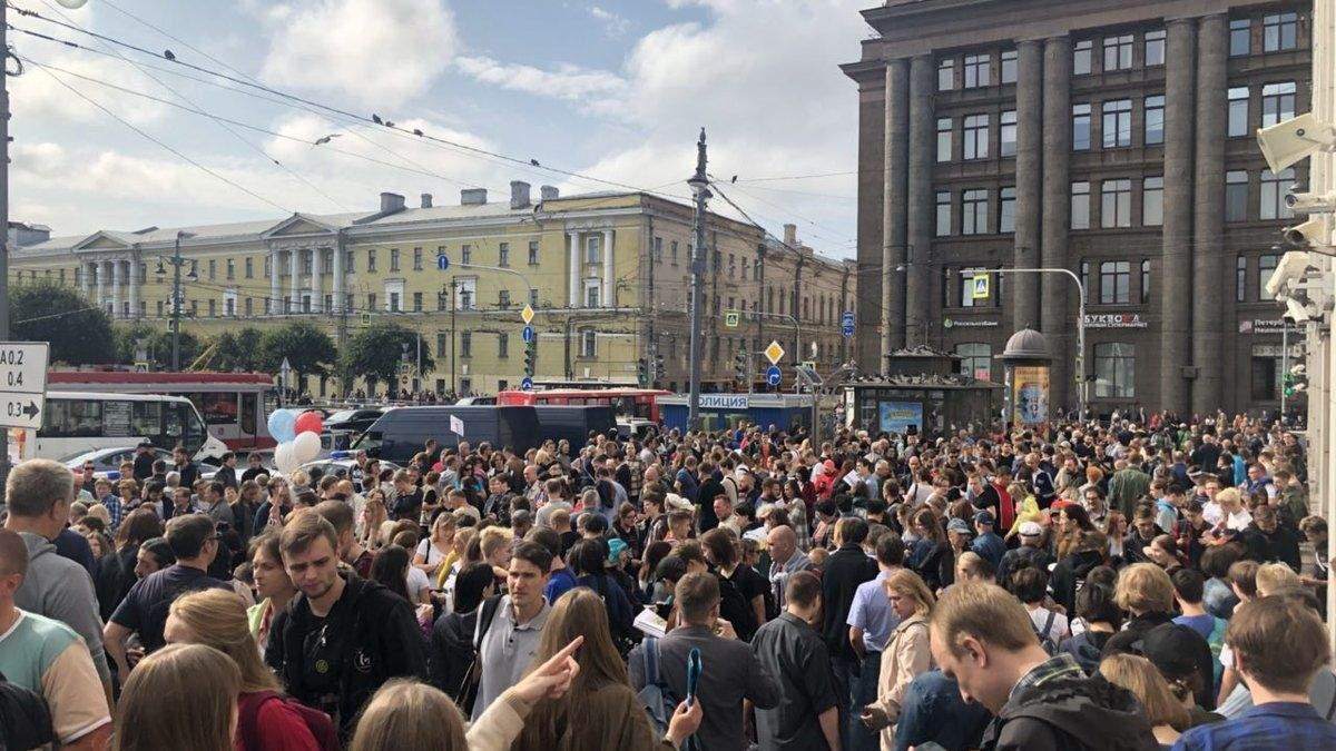 Акции протеста против пенсионной реформы в России: более 800 задержанных