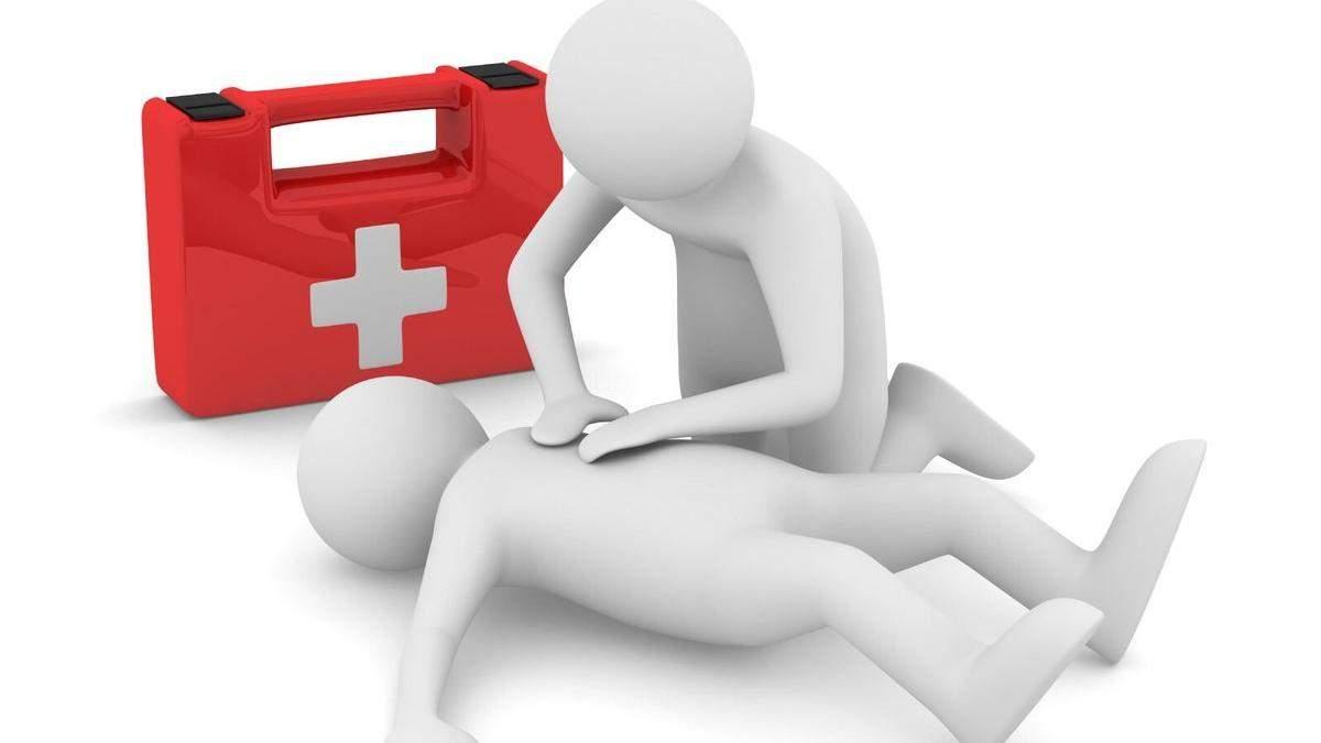 Як надати першу медичну допомогу