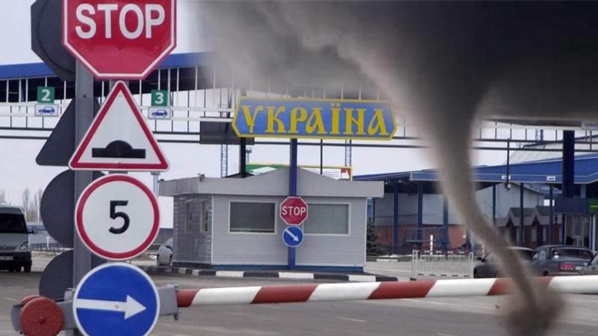 Антикорупційне торнадо на українській митниці: що відбувається насправді навколо ДФС - 10 вересня 2018 - Телеканал новин 24