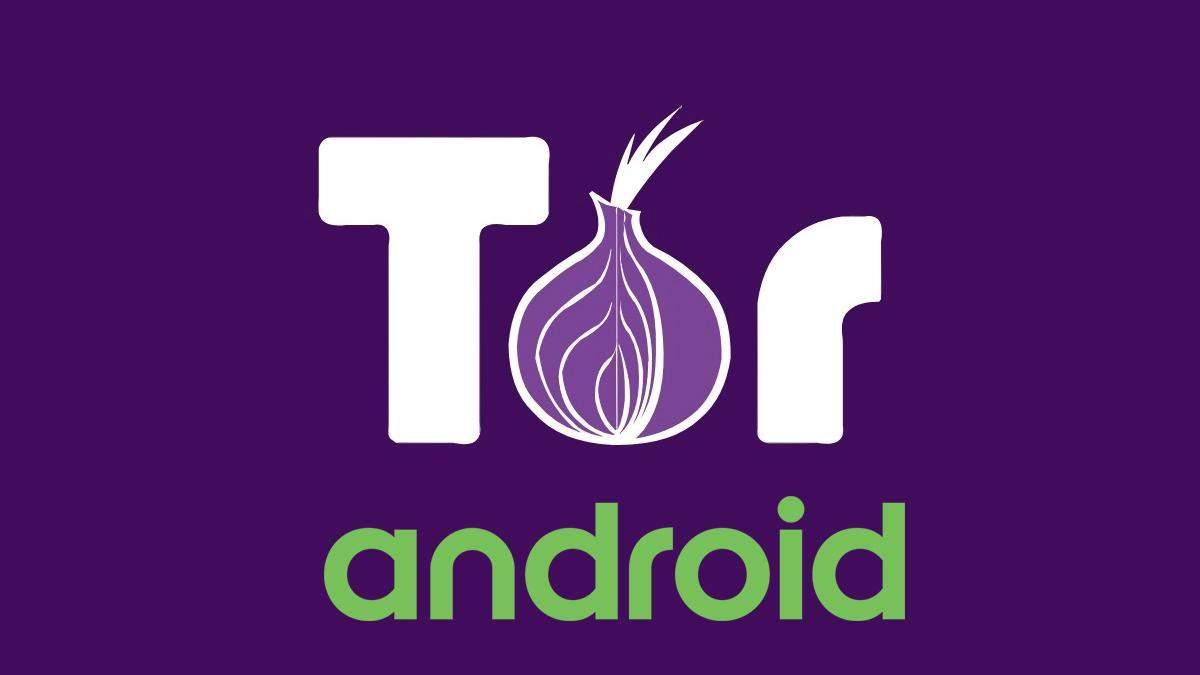 Tor Browser офіційно вийшов на Android