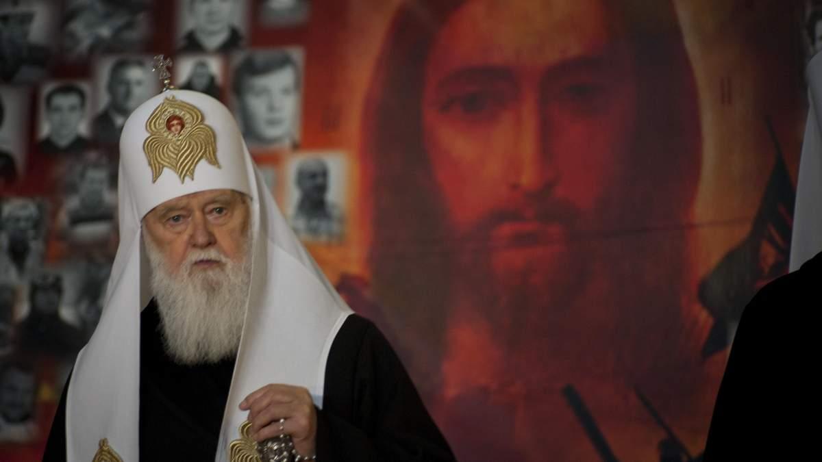 Єдина помісна церква: чи стане Філарет її очільником та що змінює зняття з нього анафеми