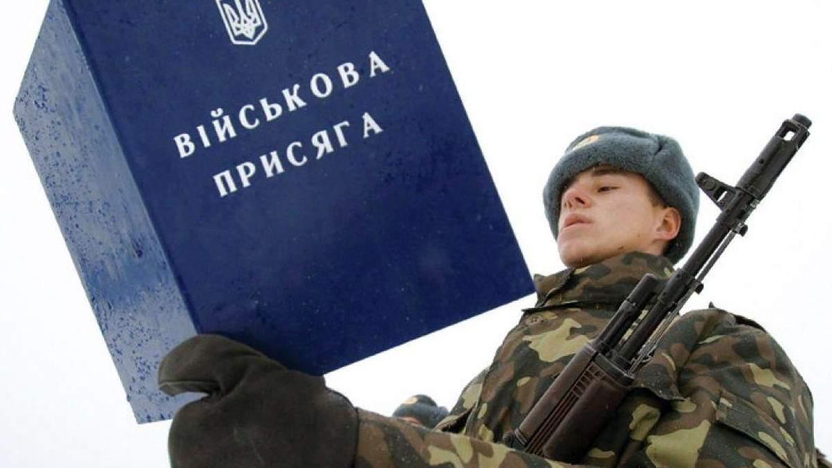 Призыв в Украине 2018 - срок призыва в армию увеличили