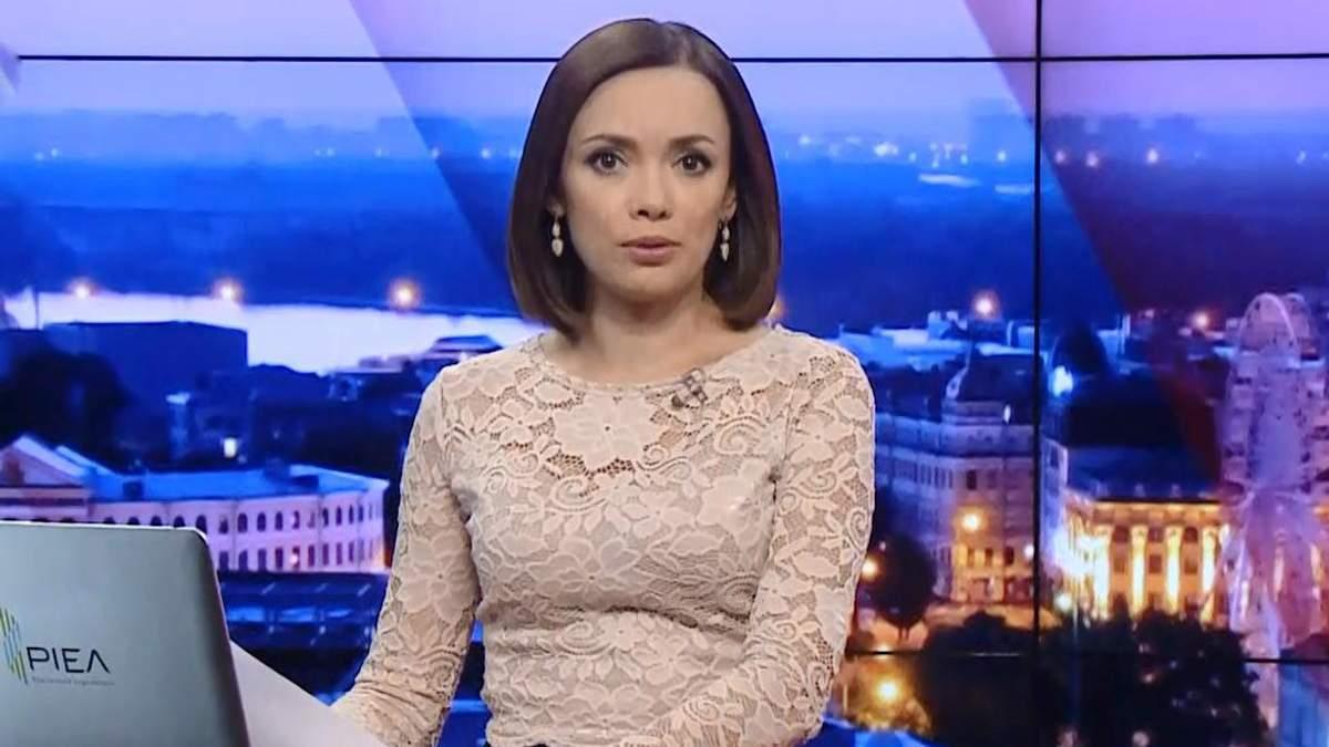 Випуск новин за 20:00: ДТП з сином мера на Чернігівщині. Пограбування Нефьодова