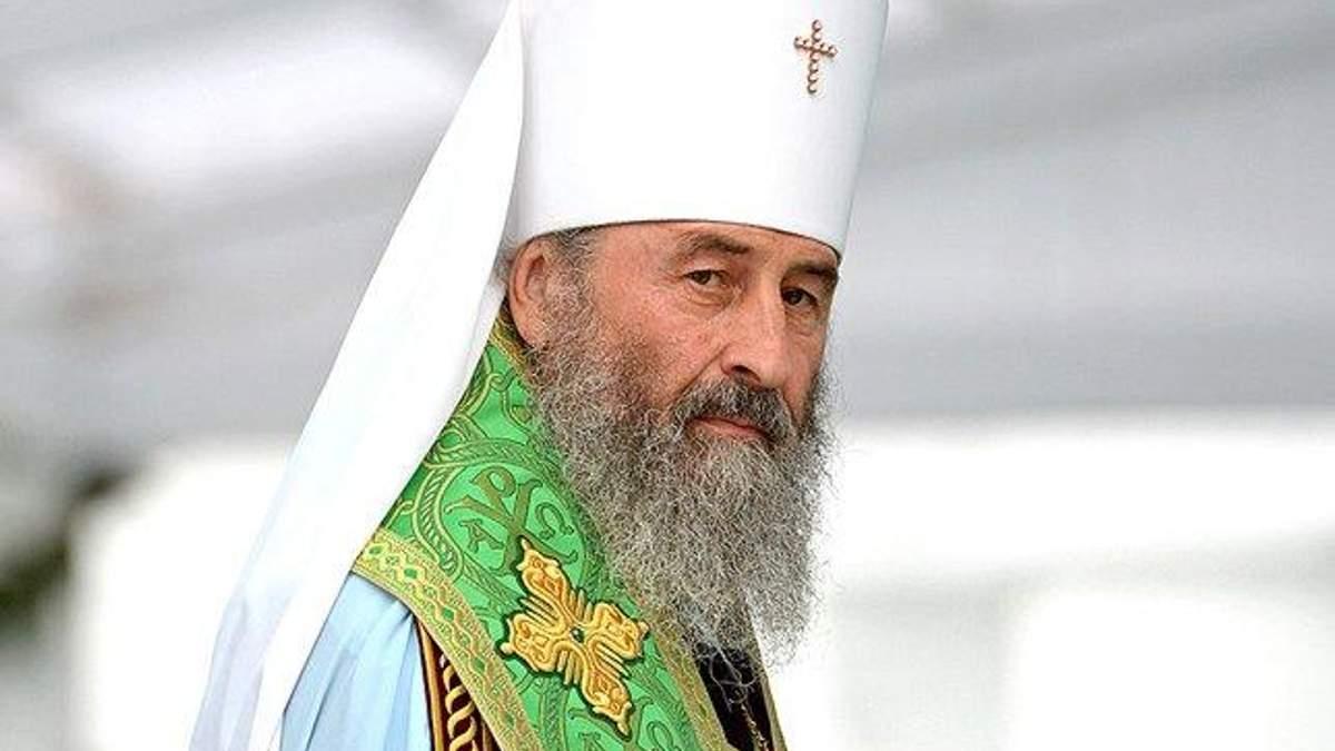 Епископ Онуфрий (Березовский) еще в 1992 году подписал обращение УПЦ об автокефалии