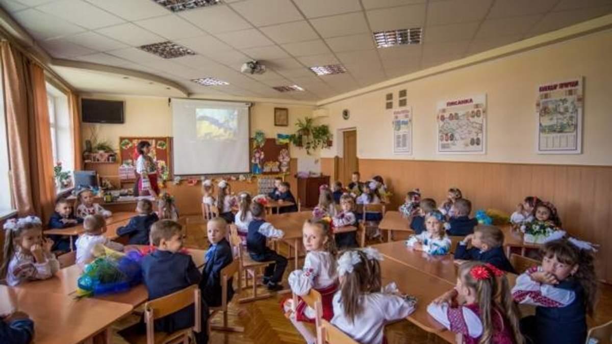 """""""Бізнес, і нічого особистого"""": чому в Україні катастрофічно не вистачає освітніх закладів"""