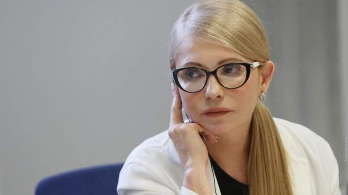 """""""Эмиграцию отчаяния"""" остановят не запугивание, а экономические преобразования, – Тимошенко"""