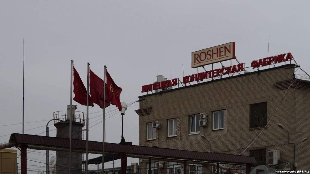 В России заговорили о конфискации Липецкой фабрики Roshen