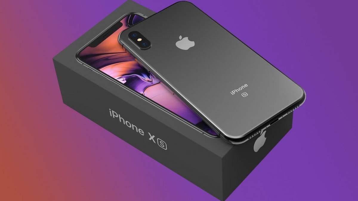 У мережі оприлюднили ціну та старт продажів неанонсованого iPhone XS: інформація виявилась фейком