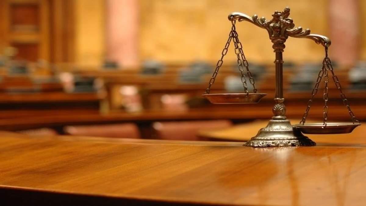 За лето украинские суды конфисковали у коррупционеров лишь 4,5 тысячи гривен