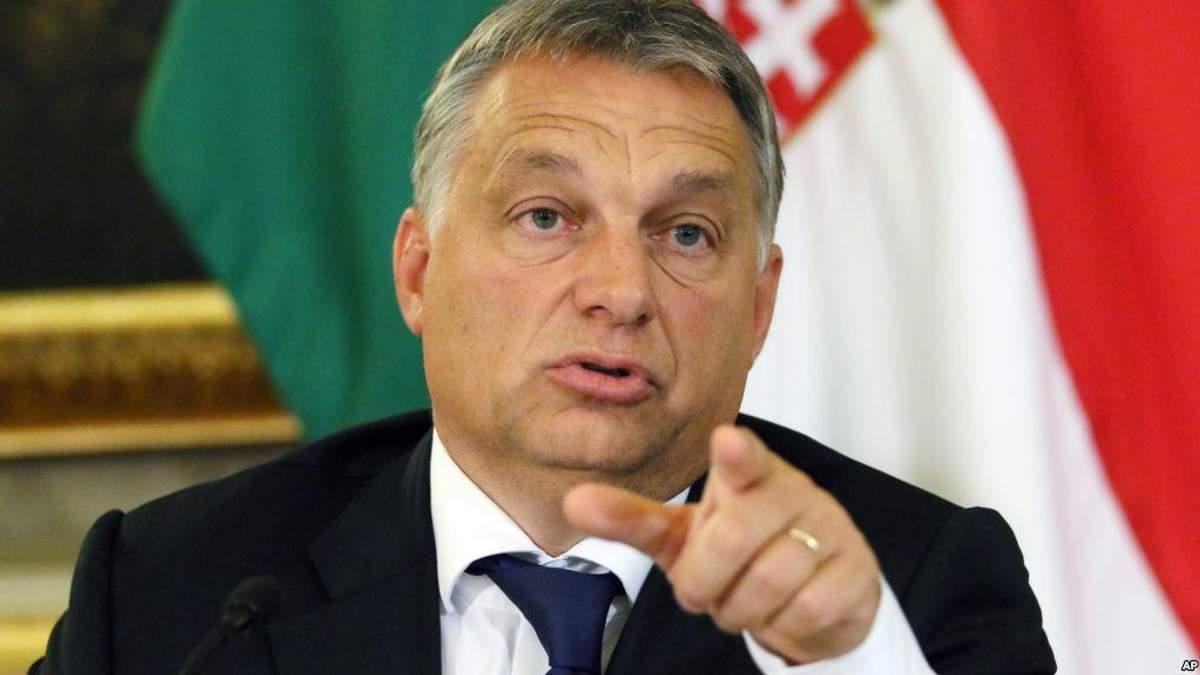 """""""Це образа нації"""": в Угорщині прокоментували можливість втрати права голосу в Раді ЄС"""