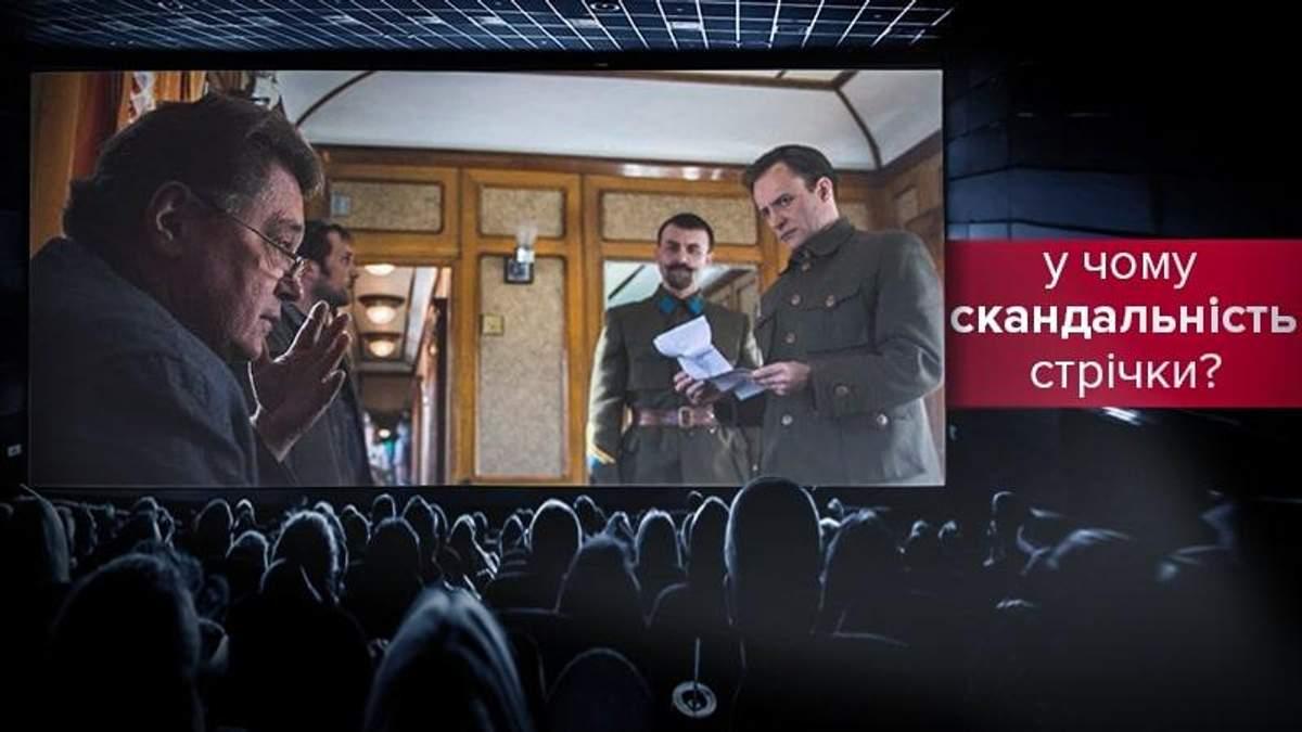 Прокат фільму в українських кінотеатрах триває